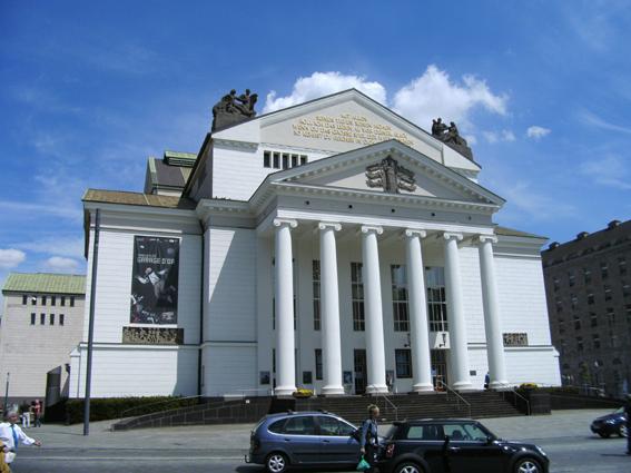 Stadt Duisburg schließt Kultureinrichtungen ab SOFORT