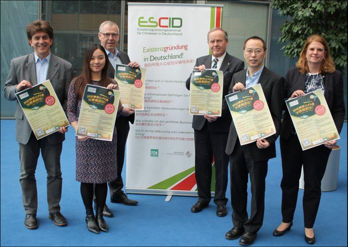 Wirtschaftsförderung in Duisburg: Existenzgründung in Deutschland für chinesische Gründungsinteressierte