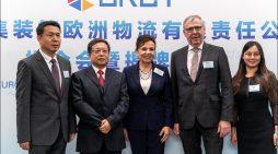 Neuansiedlung in Duisburg: einer der wichtigsten chinesischen Logistikdienstleister